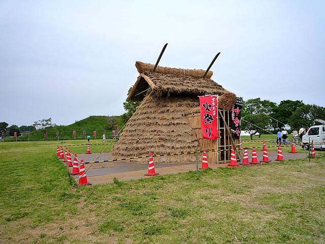 埼玉県行田市 さきたま古墳公園